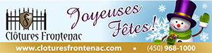 Clôtures Frontenac